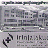Treatment Plant Inauguration in Co-operative Hospital, Irinjalakuda, Thrissur