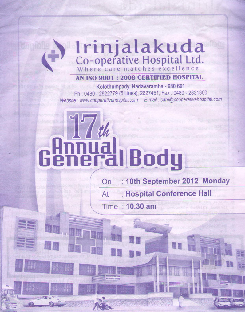 Hospital annual day welcome speech   Research paper Example