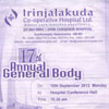 17th Annual General Body of Irinjalakuda Co-operative Hospital Ltd.