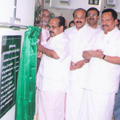 Inauguration of Irinjalakuda Scan & Research Centre at Co-operative Hospital, Irinjalakuda (ICHL)